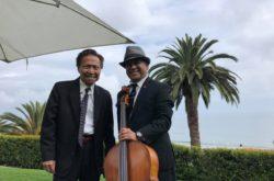 Piano Cello Wedding Duo